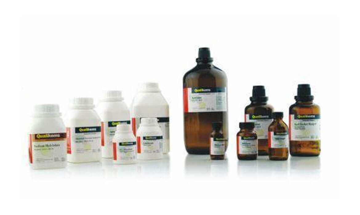 Chemical Reagents & Catalysts Manufacturer And Supplier in bangalore
